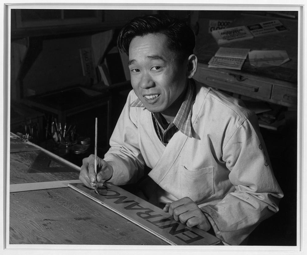 Akio Matsumoto, commercial artist, [Manzanar] Relocation Center