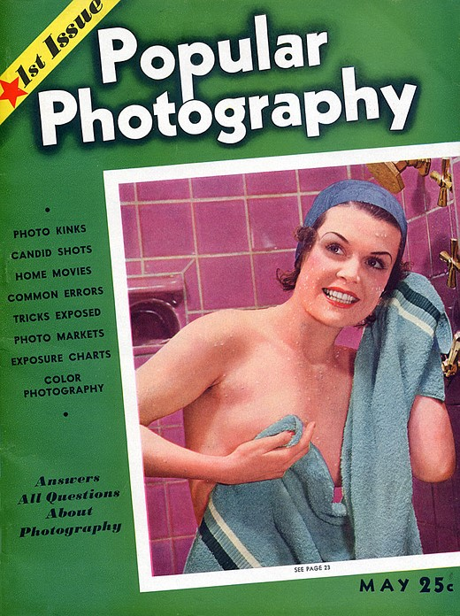 PopPhotoMagazineCover